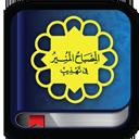 ibnukatsir